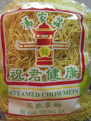 today s recipe uses chow mein noodles where glass noodles are more ...